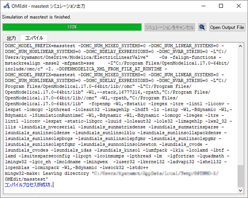 "C:/Program Files/OpenModelica1.17.0-64bit/share/omc/scripts/Compile.bat masstest gcc mingw64 parallel 4 0 PATH = ""C:\PROGRA~1\OPENMO~1.0-6\tools\msys\mingw64\bin;C:\PROGRA~1\OPENMO~1.0-6\tools\msys\mingw64\bin\..\..\usr\bin;"" mingw32-make: Entering directory 'C:/Users/Username/AppData/Local/Temp/OPENMO~1/OMEdit/masstest' clang  -Os -falign-functions -mstackrealign -msse2 -mfpmath=sse     -I""C:/Program Files/OpenModelica1.17.0-64bit/include/omc/c"" -I. -DOPENMODELICA_XML_FROM_FILE_AT_RUNTIME -DOMC_MODEL_PREFIX=masstest -DOMC_NUM_MIXED_SYSTEMS=0 -DOMC_NUM_LINEAR_SYSTEMS=0 -DOMC_NUM_NONLINEAR_SYSTEMS=0 -DOMC_NDELAY_EXPRESSIONS=0 -DOMC_NVAR_STRING=0  -c -o masstest.o masstest.c clang  -Os -falign-functions -mstackrealign -msse2 -mfpmath=sse     -I""C:/Program Files/OpenModelica1.17.0-64bit/include/omc/c"" -I. -DOPENMODELICA_XML_FROM_FILE_AT_RUNTIME -DOMC_MODEL_PREFIX=masstest -DOMC_NUM_MIXED_SYSTEMS=0 -DOMC_NUM_LINEAR_SYSTEMS=0 -DOMC_NUM_NONLINEAR_SYSTEMS=0 -DOMC_NDELAY_EXPRESSIONS=0 -DOMC_NVAR_STRING=0  -c -o masstest_functions.o masstest_functions.c clang  -Os -falign-functions -mstackrealign -msse2 -mfpmath=sse     -I""C:/Program Files/OpenModelica1.17.0-64bit/include/omc/c"" -I. -DOPENMODELICA_XML_FROM_FILE_AT_RUNTIME -DOMC_MODEL_PREFIX=masstest -DOMC_NUM_MIXED_SYSTEMS=0 -DOMC_NUM_LINEAR_SYSTEMS=0 -DOMC_NUM_NONLINEAR_SYSTEMS=0 -DOMC_NDELAY_EXPRESSIONS=0 -DOMC_NVAR_STRING=0  -c -o masstest_records.o masstest_records.c clang  -Os -falign-functions -mstackrealign -msse2 -mfpmath=sse     -I""C:/Program Files/OpenModelica1.17.0-64bit/include/omc/c"" -I. -DOPENMODELICA_XML_FROM_FILE_AT_RUNTIME -DOMC_MODEL_PREFIX=masstest -DOMC_NUM_MIXED_SYSTEMS=0 -DOMC_NUM_LINEAR_SYSTEMS=0 -DOMC_NUM_NONLINEAR_SYSTEMS=0 -DOMC_NDELAY_EXPRESSIONS=0 -DOMC_NVAR_STRING=0  -c -o masstest_01exo.o masstest_01exo.c clang  -Os -falign-functions -mstackrealign -msse2 -mfpmath=sse     -I""C:/Program Files/OpenModelica1.17.0-64bit/include/omc/c"" -I. -DOPENMODELICA_XML_FROM_FILE_AT_RUNTIME -DOMC_MODEL_PREFIX=ma"